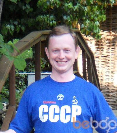 Фото мужчины EAV39035399, Белгород, Россия, 40