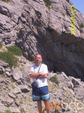 Фото мужчины aleks, Запорожье, Украина, 48