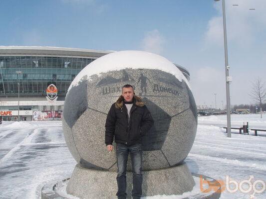 Фото мужчины весельчак, Донецк, Украина, 37