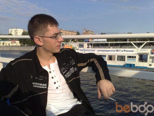 Фото мужчины уставший, Москва, Россия, 31