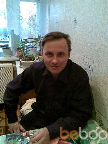 Фото мужчины чувак, Ростов-на-Дону, Россия, 38