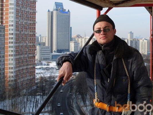 Фото мужчины KsanderLu, Бобруйск, Беларусь, 33