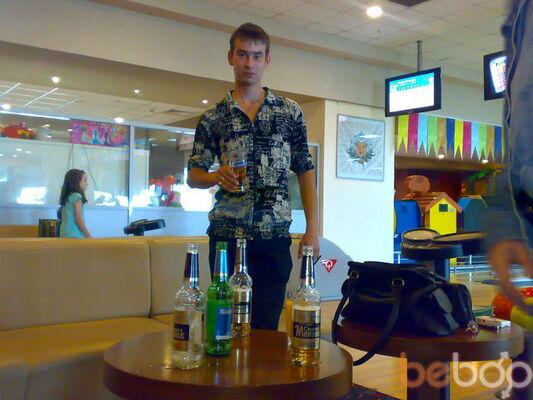 Фото мужчины Tolea, Кишинев, Молдова, 28