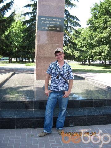 Фото мужчины Davidik, Шостка, Украина, 32