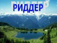 Фото мужчины Александр, Усть-Каменогорск, Казахстан, 36