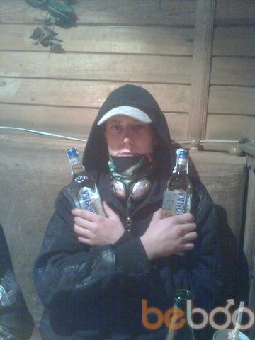 Фото мужчины Skrag, Житомир, Украина, 26