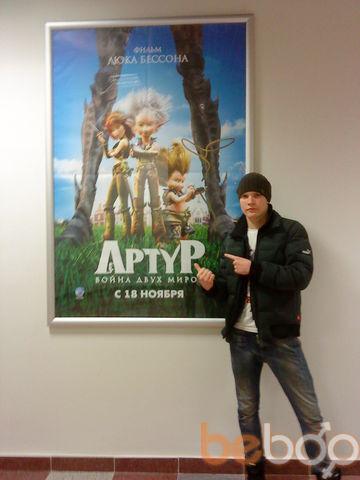 Фото мужчины Арчи, Тверь, Россия, 25