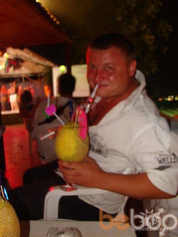 Фото мужчины dema, Днепропетровск, Украина, 36