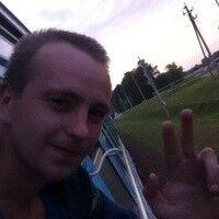 Фото мужчины Артём, Санкт-Петербург, Россия, 25
