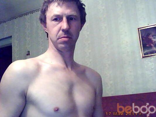Фото мужчины xolkonin, Дальнегорск, Россия, 39