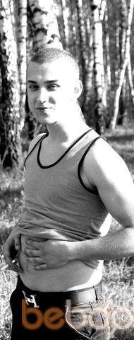 Фото мужчины Сергуля, Москва, Россия, 25