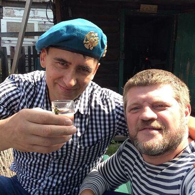 Фото мужчины Игорь, Прокопьевск, Россия, 40