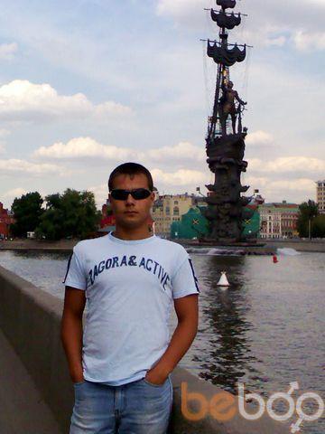 Фото мужчины DaoMen89, Астрахань, Россия, 28