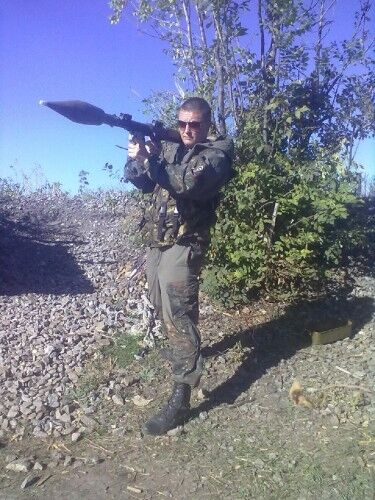 Фото мужчины Артем, Горловка, Украина, 29