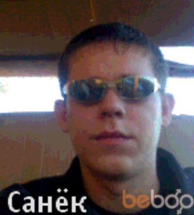 Фото мужчины ALADDIN77, Красноармейск, Украина, 30