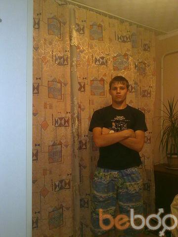 Фото мужчины Slav, Алматы, Казахстан, 28