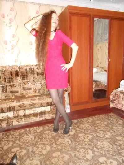 Фото девушки ИРИНА, Пятигорск, Россия, 33