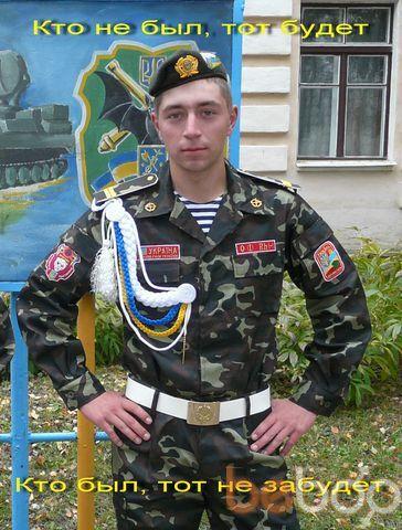 Фото мужчины Starley, Сумы, Украина, 27