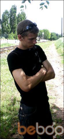 Фото мужчины MosTerro, Одесса, Украина, 26