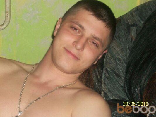 Фото мужчины DANGER, Кинель, Россия, 29
