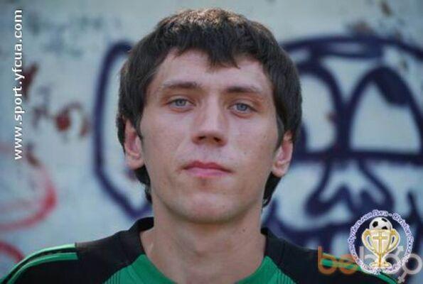 Фото мужчины Kaba, Киев, Украина, 29