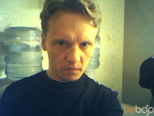 Фото мужчины Bundes, Ровно, Украина, 47
