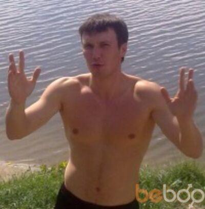 Фото мужчины Alexey, Харьков, Украина, 29