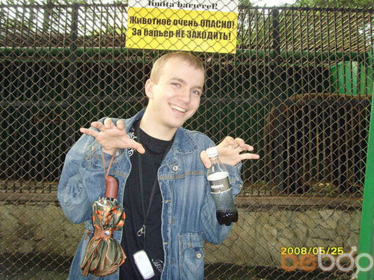 Фото мужчины CrazyFlash, Кагул, Молдова, 29