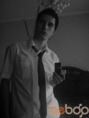 Фото мужчины pInD94, Киев, Украина, 25