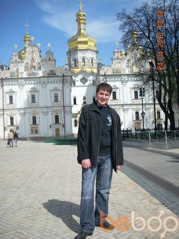 Фото мужчины Ivanov, Днепродзержинск, Украина, 27