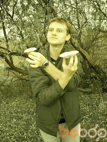 Фото мужчины Николай, Кременчуг, Украина, 28