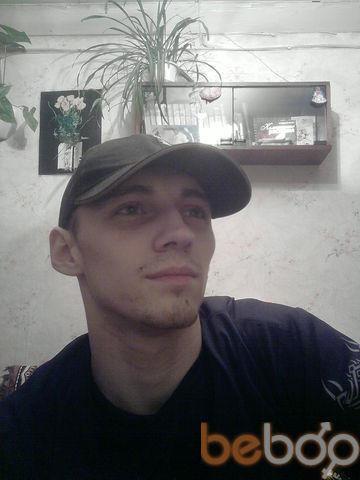 Фото мужчины Avangard, Санкт-Петербург, Россия, 28