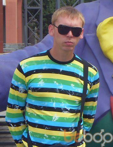 Фото мужчины grishanya, Запорожье, Украина, 35
