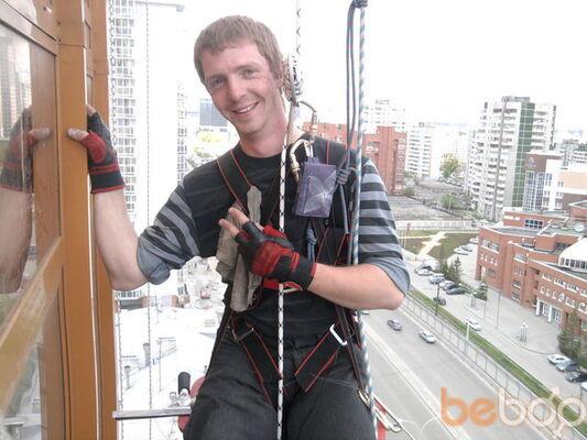 Фото мужчины madbull, Екатеринбург, Россия, 29