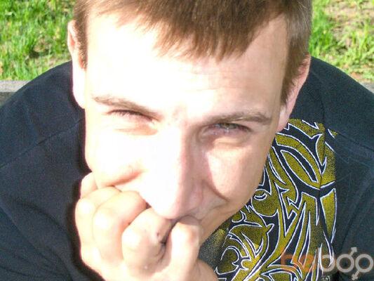 Фото мужчины ilia, Москва, Россия, 35