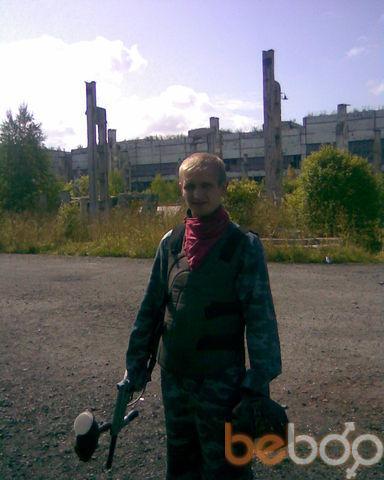 Фото мужчины Wowik, Прокопьевск, Россия, 37