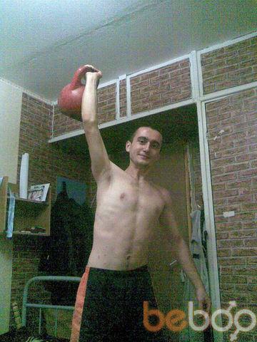 Фото мужчины joker, Кишинев, Молдова, 31