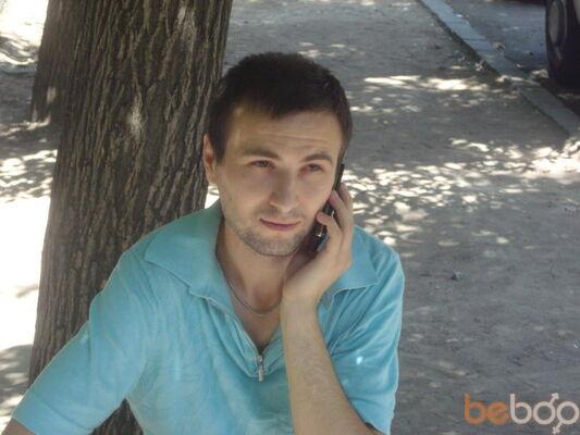 Фото мужчины 093582333, Ереван, Армения, 32