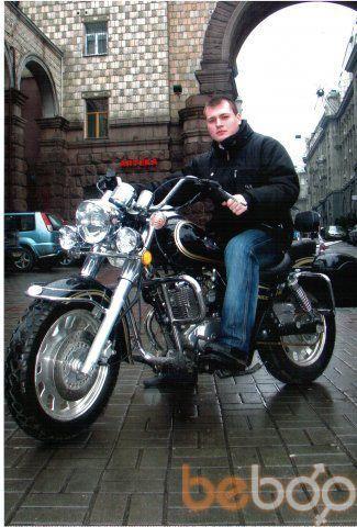 Фото мужчины Imperial, Сумы, Украина, 27