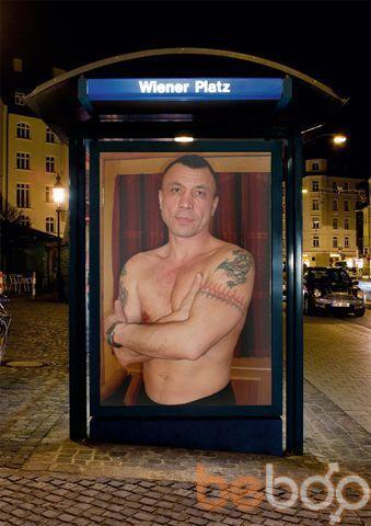 Фото мужчины Kubi, Тула, Россия, 47