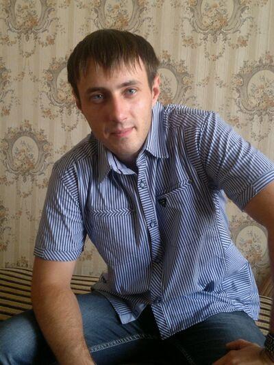 Фото мужчины Рей, Нижний Новгород, Россия, 26