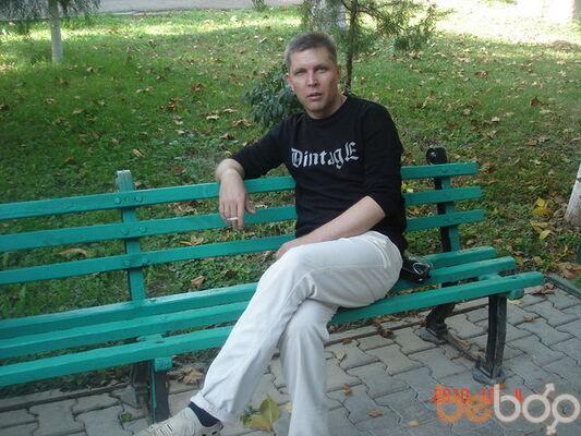 Фото мужчины Влад, Голицыно, Россия, 39