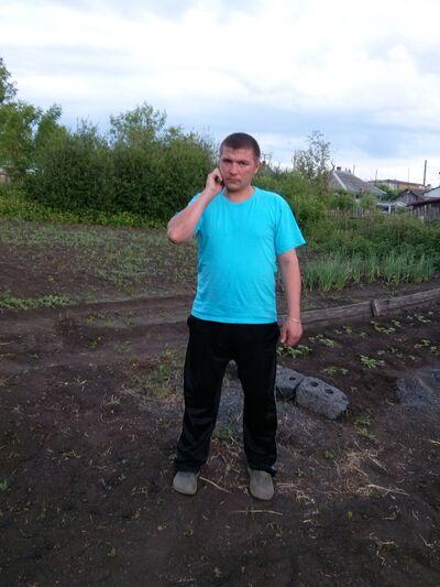 Фото мужчины МАКСИМ, Белово, Россия, 35