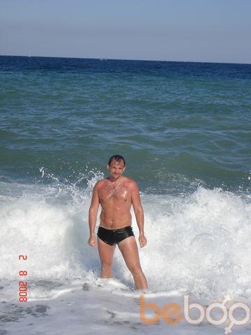 Фото мужчины Игорь, Москва, Россия, 38