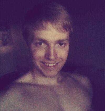 Фото мужчины Максим, Ярославль, Россия, 21