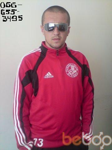 Фото мужчины kkkk, Первомайск, Украина, 33