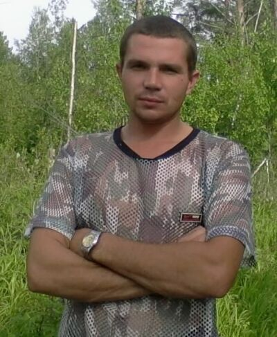 Фото мужчины Слава, Тында, Россия, 32