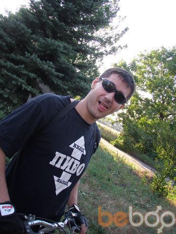 Фото мужчины Alobalo, Донецк, Украина, 33