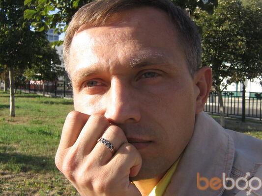 Фото мужчины Aleksey, Полтава, Украина, 40