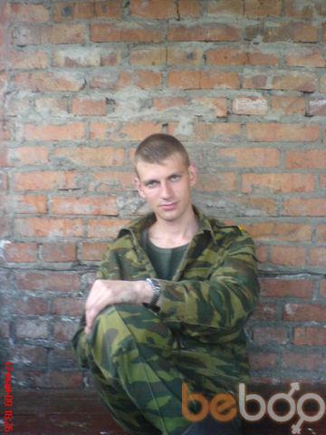 Фото мужчины ГроК, Северск, Россия, 32
